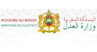 وزارة العدل : مباراة توظيف 80 محرر قضائي - سلم 9 في عدة تخصصات آخر أجل  06 مارس 2020 Io_aca12