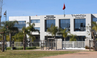 وزارة الداخلية : لائحة المدعوين لإجراء مباراة لتوظيف 96 متصرف يوم 29 دجنبر 2019 Io_acy15
