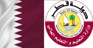وزارة التعليم بقطر توظيف 32 منصب استاذ لفائدة الشباب المغاربة براتب مابين 3.5 مليون سنتيم و 5 مليون سنتيم شهريا اخر اجل 27 مارس 2020  Io_aoa20