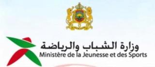 وزارة الشباب والرياضة : لائحة المدعوين لإجراء مباراة لتوظيف 95 منصب في عدة درجات و تخصصات يوم 22 شتنبر 2019 Io_aoo12