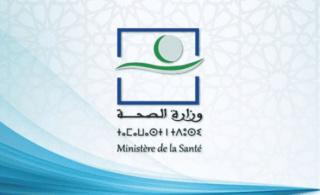 وزارة الصحة : لائحة المدعوين لإجراء مباراة لتوظيف 1151 منصب في عدة تخصصات و درجات Io_ayo12