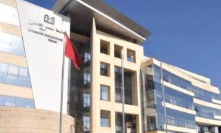 رئاسة جامعة محمد الخامس - الرباط : مباراة توظيف 4 اطر في عدة تخصصات اخر اجل 22 دجنبر 2019 Io_yao13