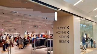 مجموعة فرنسية لسلسلة متاجر متخصصة بالنسيج والملابس توظيف 40 منصب بائعين بالبكالوريا و 02 اطر Kiabi-10