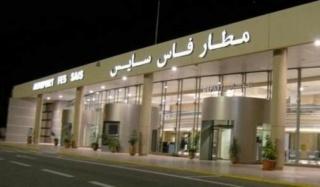 شركة عالمية لتدبير المطارات توظيف 10 مناصب في عدة وظائف بمطار فاس السايس L_aero10