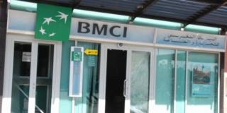 البنك المغربي للتجارة والصناعة توظيف 20 مكلف بالزبائن بالدارالبيضاء  La_bmc10