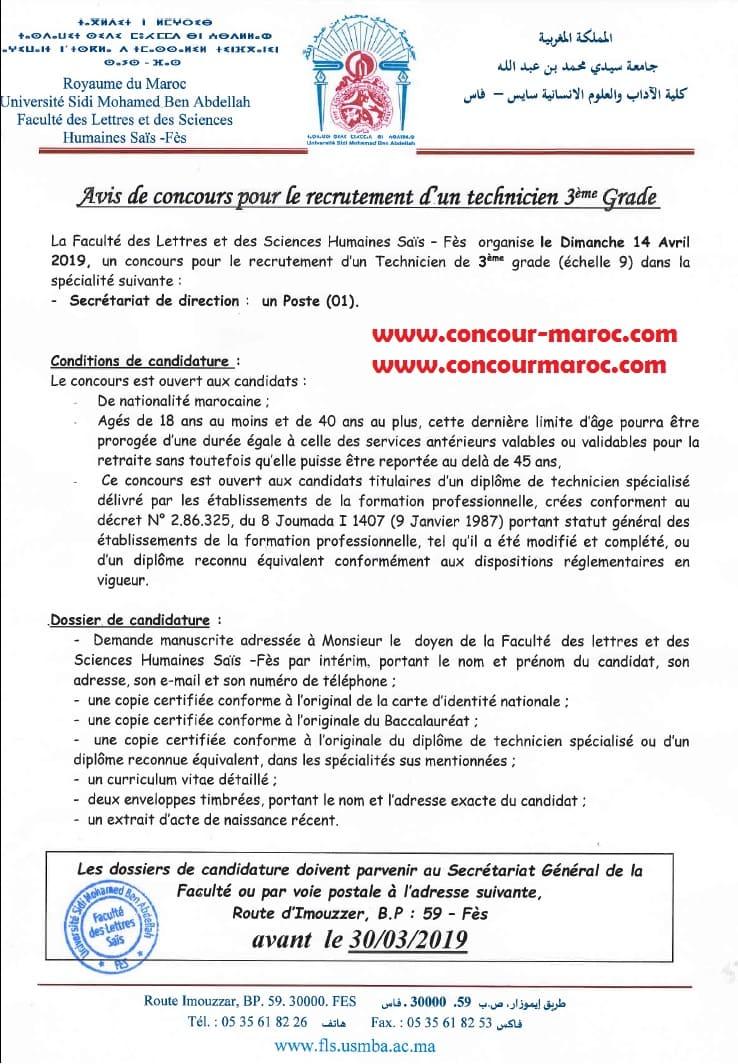جامعة سيدي محمد بن عبد الله و المؤسسات التابعة لها توظيف 04 تقني متخصص آخر أجل 30 مارس 2019 La_fac12