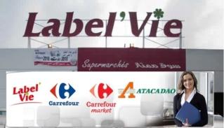 مركب التجاري ممتاز بالدارالبيضاء توظيف 60 منصب Caissier De Libre Service بالبكالوريا Label_14