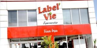 المركب التجاري الممتاز Label'Vie فرص شغل عديدة توظيف اطر و تقنيين  Labelv10