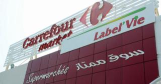 شركة لمركبات تجارية ممتازة كبرى بالمغرب توظيف 180 منصب بشهادة الباكلوريا في عدة وظائف بمختلف مدن المملكة   Labelv10