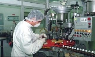 شركة لصناعات الادوية توظيف عمال انتاج و تقنيين Labo_g11
