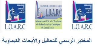 المختبر الرسمي للتحاليل والأبحاث الكيماوية مباراة توظيف 04 تقنيين و 02 سائقين مؤهلين آخر أجل 12 نونبر 2020 Labora15