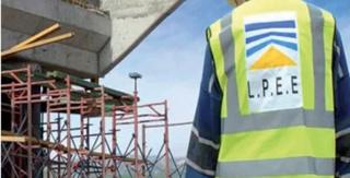 مباراة جديدة للتوظيف بالمختبر العمومي للتجارب والدراسات LPEE في عدة تخصصات اخر اجل يوم 23 نونبر 2020 Labora16