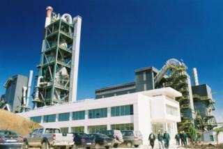 شركة لافارج هولسيم المغرب للاسمنت توظيف عون اداري  Lafarg10