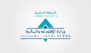 وزارة الاقتصاد والمالية لائحة المدعوين لإجراء مباراة لتوظيف 543 منصب يوم 22 نونبر 2020 Le-min10
