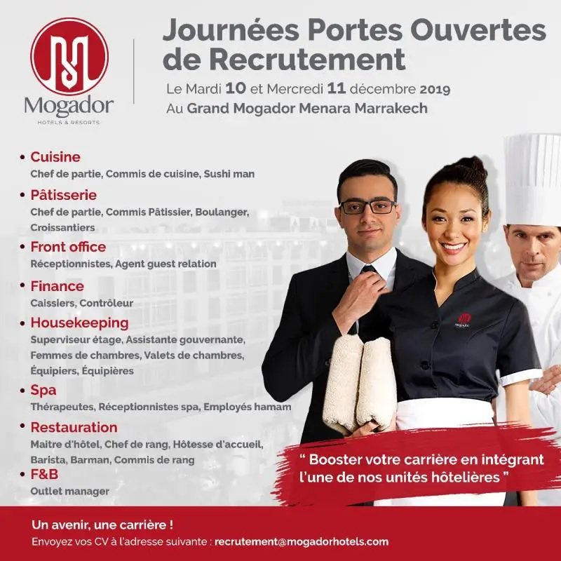 فنادق و منتجعات فاخرة بالمغرب اعلانات التوظيف و فرص الشغل في عدة مجالات  Le_gra10