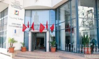 مباريات توظيف في عدة مناصب و تخصصات في عدة وكالات حضرية بالمغرب Les-ag10