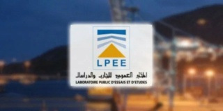 المختبر العمومي للتجارب والدراسات LPEE مباراة توظيف تقنيين آخر أجل 11 دجنبر 2020 Lpee-c11