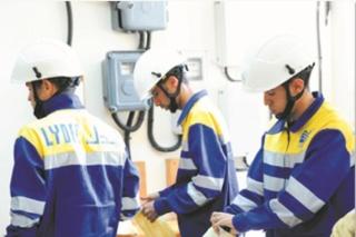 وكالة الفرنسية لتوزيع الماء و الكهرباء LYDEC : توظيف 24 منصب اعوان التاهيل و تقنيين بالدارالبيضاء و المحمدية Lydec_10