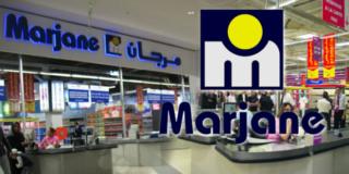 مركب التجاري اسواق مرجان توظيف 20 منصب في عدة وظائف بمدينة اكادير Marjan10
