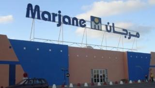 المركب التجاري مرجان هولدينغ توظيف 25 منصب بالرباط اكدال Marjan13