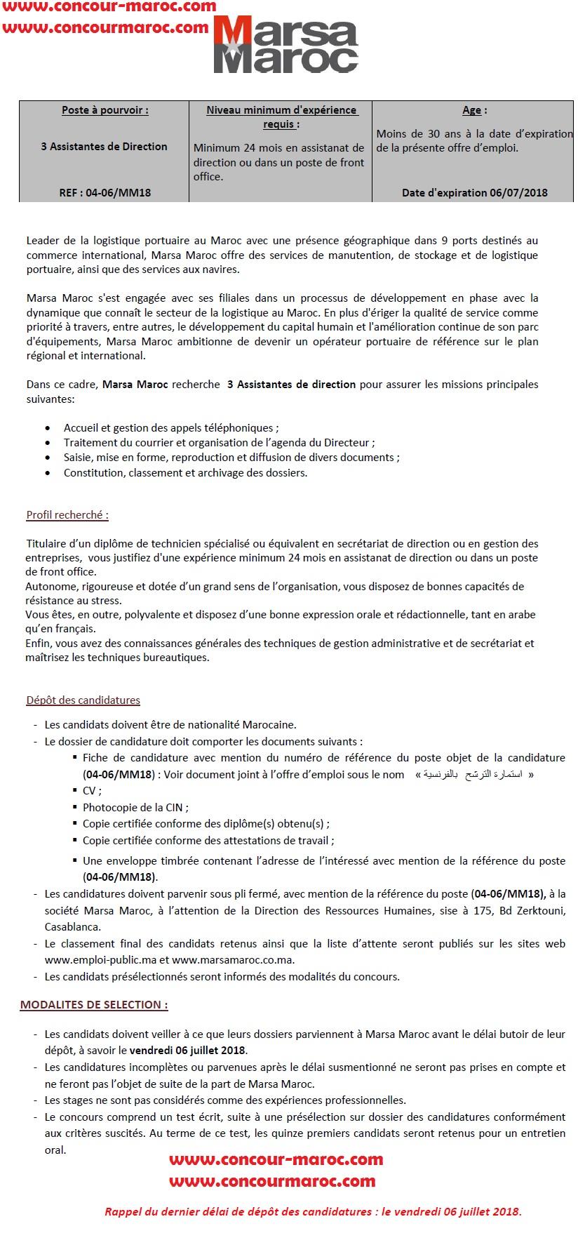 شركة استغلال الموانئ - مرسى ماروك : مباراة لتوظيف 03 مساعدة ادارة Assistante de Direction آخر أجل 6 يوليوز 2018    Marsam10