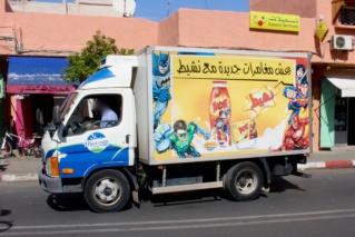 شركة متخصصة في توزيع الحليب المبستر ومشتقاته اعلان عن تشغيل 10 مستخدمين لمهمة مساعد موزع Med_mi10