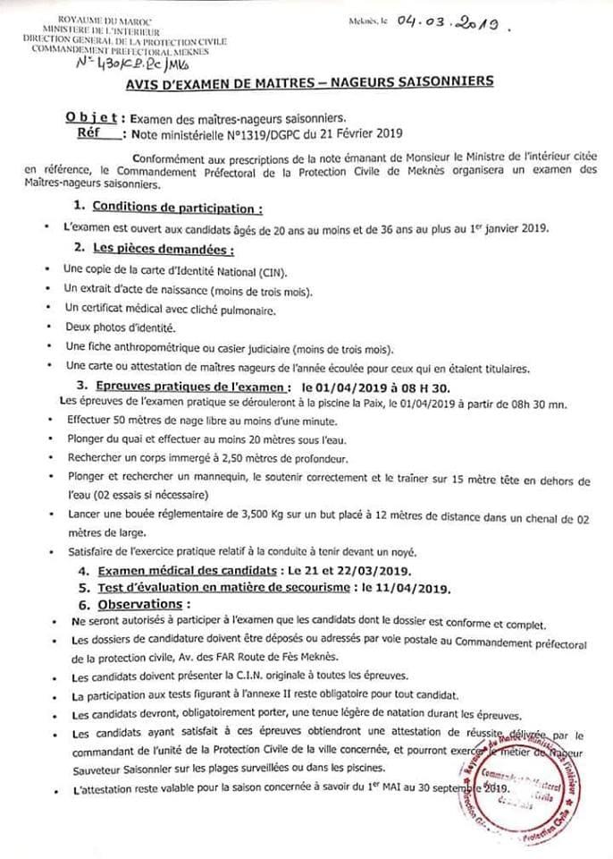 القيادة الإقليمية للوقاية المدنية مكناس و سلا مباراة لاختيار معلمي سباحة موسمي للعمل بشواطئ قبل 18 و 22 مارس 2019 Meknes10