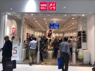شركة متاجر العالمية Miniso Maroc توظيف في عدة مناصب مختلفة  Miniso10