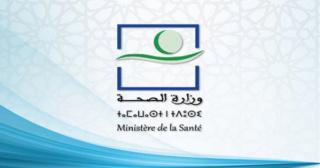 وزارة الصحة : لائحة المدعوين لإجراء مباراة توظيف 120 تقني و 60 تقني متخصص في عدة تخصصات يوم 22 شتنبر 2019 Minist11