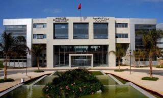 وزارة الداخلية: لائحة المدعوين لإجراء مباراة لتوظيف 30 متصرف في عدة تخصصات يوم 23 دجنبر 2018  Minist14
