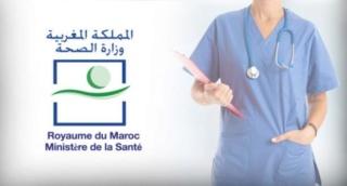 وزارة الصحة : مباراة توظيف 2180 منصب في مختلف الدرجات و التخصصات آخر أجل لإيداع الترشيحات  18 شتنبر 2019 Minist22