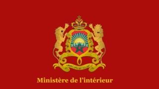 وزارة الداخلية لائحة المدعوين لإجراء مباراة لتوظيف 432 متصرف الدرجة الثانية يوم 12 دجنبر 2020 Minist37