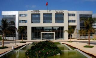 وزارة الداخلية تعلن عن مباراة توظيف 755 منصب في عدة تخصصات و درجات وظيفية آخر أجل 1 يونيو 2021 Minist44