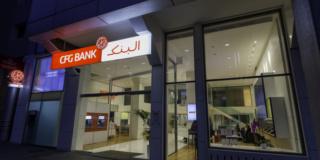 سي إف جي بنك CFG Bank توظيف في عدة مناصب O_ia_y10