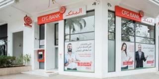 سي إف جي بنك CFG Bank توظيف جديد في عدة تخصصات و مناصب O_ia_y11