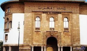 بنك المغرب : مباراة لتوظيف 11 منصب اطار مكلف و مراقب آخر أجل 22 نونبر 2018 Oaa_aa10