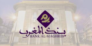 بنك المغرب : مباراة لتوظيف 47 منصب مكلفين و تقنيين و اعوان امن و اعوان شباك آخر أجل 16 يوليوز 2019 Oaa_aa10
