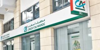بنك مصرف المغرب اخر اعلانات الوظائف + رابط تسجيل للتوظيف بالمؤسسة 2020 Oaa_aa11