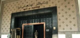 بنك المغرب مباراة توظيف اطر آخر أجل لإيداع الترشيحات 3 مارس 2020 Oaa_aa16