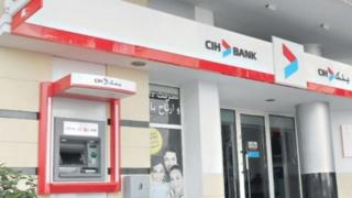 بنك القرض العقاري والسياحي CIH توظيف في عدة مناصب و تخصصات Oaa_aa20