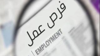 وظائف جديدة بتاريخ اليوم 29 غشت 2020 في مختلف التخصصات و المناصب بعدة شركات  Offres22