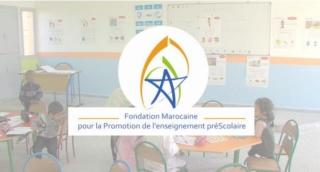 توظيف 1295 منصب جديد بالمؤسسة المغربية للنهوض بالتعليم الأولي - FMPS ابتدءا من البكالوريا و مافوق Oioa_110