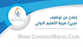 توظيف من جديد في المؤسسة المغربية للنهوض بالتعليم الأولي - FMPS تشغيل 1201 منصب في جميع مدن المملكة Oioa_a10
