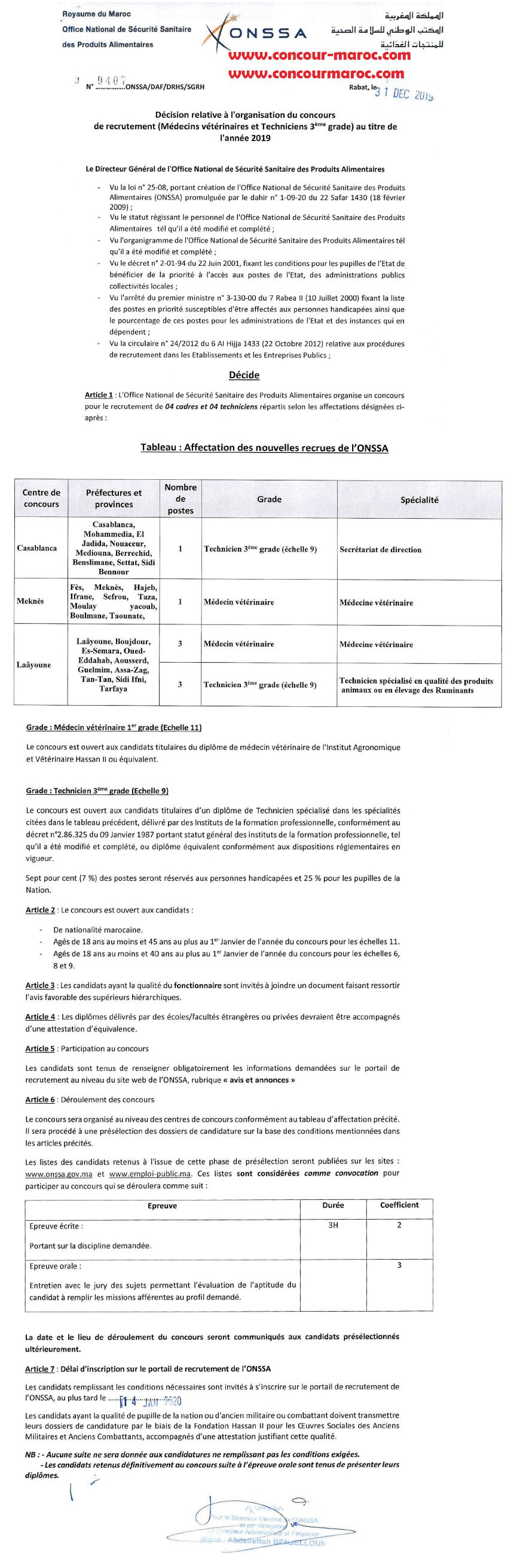 المكتب الوطني للسلامة الصحية للمنتجات الغذائية مباراة توظيف 08 مناصب آخر أجل لإيداع الترشيحات 14 يناير 2020 Onca_c10