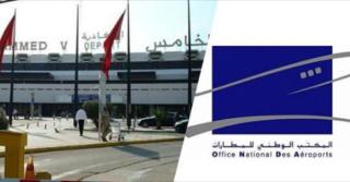 المكتب الوطني للمطارات : لائحة المدعوين لإجراء الاختبار الشفوي لمباراة توظيف 13 تقني في الكهرباء يوم 29 نونبر 2018 Onda_c10