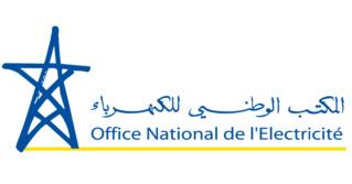 المكتب الوطني للكهرباء : لائحة المدعوين لإجراء مباراة لتوظيف 425 منصب- تقنيين متخصصين وعمال مهنيين يوم 30 ماي 2021 Onee-b10