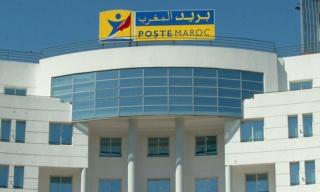 بريد المغرب : لائحة المدعوين لإجراء الاختبار الشفوي لمباراة توظيف 40 ساعي البريد و 30 عون العمليات و 10 سائق Ooc_aa10