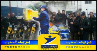 بريد المغرب : مباراة لتوظيف 30 ساعي البريد بمستوى البكالوريا و رخصة السياقة لسنة 2018 Poste_10