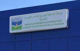 الوكالة المستقلة لتوزيع الماء والكهرباء للشاوية : لائحة المدعوين لإجراء مباراة لتوظيف 26 منصب يوم 25 نونبر 2018  Radeec15