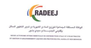 وظائف جديدة بالوكالة المستقلة لتوزيع الماء والكهرباء بالجديدة توظيف 31 منصب في مختلف التخصصات و الدرجات آخر أجل 5 اكتوبر 2021 Radeej10